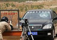 中福瑞达:汽车升级改装攻略终极版