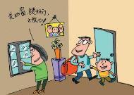 【中福瑞达小贴士】五一小长假注意安全 在家、出门都要做好防盗措施!