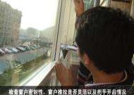 你家的门窗安全吗?中福瑞达教你自己动手来检验