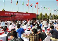 第三届中国(高碑店)国际门窗博览会 中福瑞达淡定出展