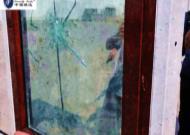 玻璃防弹了,窗框怎么办?